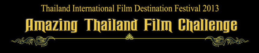 Hey, Filmmakers! Thailand Wants You!