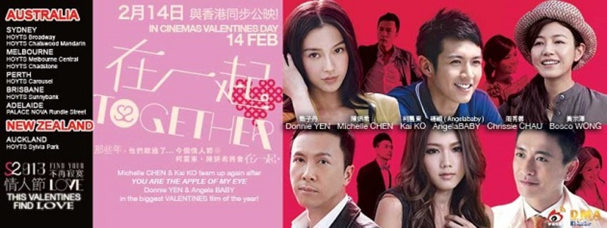 Hey, Australia! Win Tickets To See Donnie Yen's TOGETHER