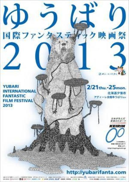 Yubari 2013 Awards Round-Up