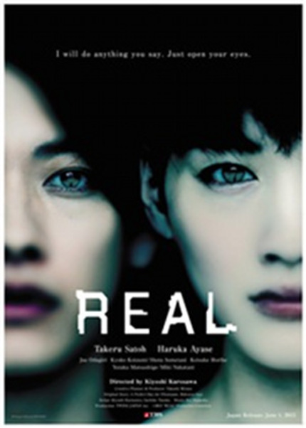 Kurosawa's REAL Brings Minds Together In Lightning-Fast First Trailer