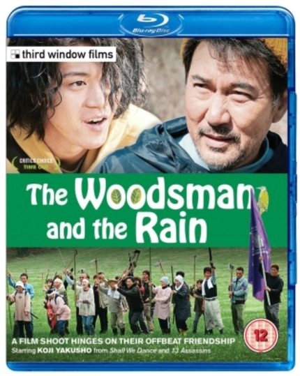 Blu-ray Review: THE WOODSMAN AND THE RAIN (Third Window)