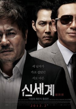 2013 - New World (Poster).jpg