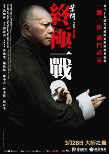 Get a Glimpse Behind the Scenes of IP MAN: FINAL FIGHT