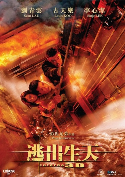 Louis Koo & Lau Ching Wan Face the Flames in INFERNO 3D Teaser
