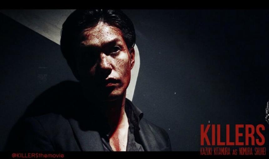 Timo Tjahjanto Reveals Blood-Spattered Kazuki Kitamura In New KILLERS Image