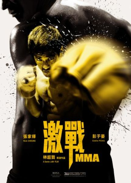 A Surprisingly Weepy First Trailer For Dante Lam's UNBEATABLE (MMA)