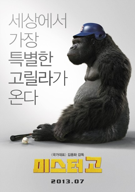 Get Behind the Scenes of Korean Gorilla Baseball Comedy MR. GO