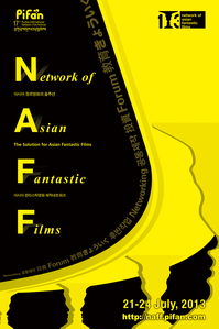 NAFF 2013 Artwork.jpg