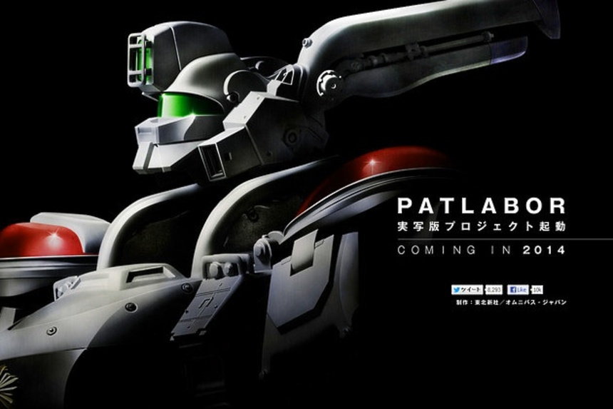 PATLABOR Live-Action... Something... Is About To Be Made