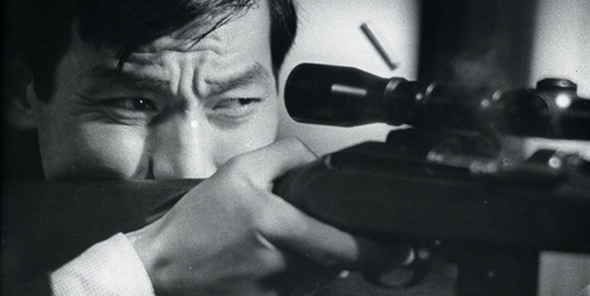 Hey, Toronto! Classic Nikkatsu Action Flick A COLT IS MY PASSPORT Screens For Free This Saturday At 10pm!