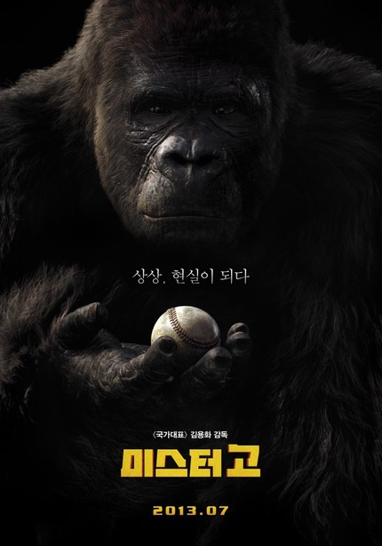 Teaser Poster For Gorilla Baseball Comedy MR. GO