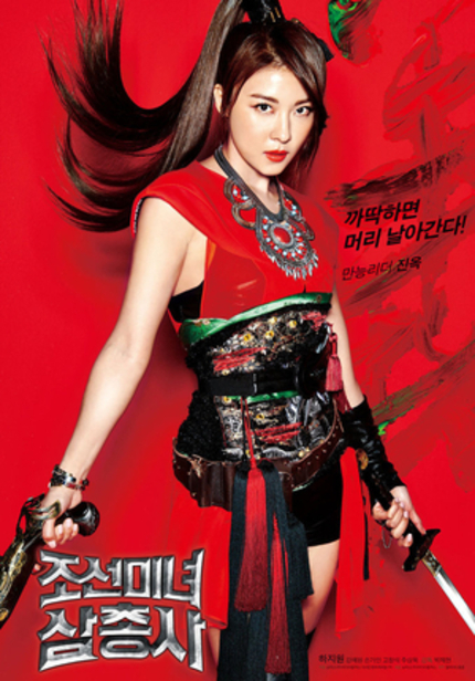 Character Posters Revealed for Sexy Period Action Comedy THE HUNTRESSES