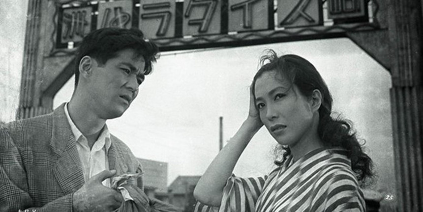 Hey, Toronto! Win Tickets To See Classic Japanese Drama SUZAKI PARADISE This Saturday!