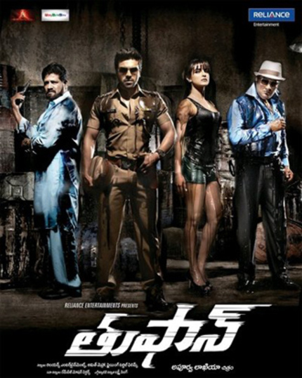 Wicked Trailer For ZANJEER/THOOFAN With Tollywood Golden Child Ram Charan!