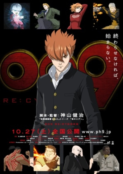 IMAGINE 2013 Review: Anime Movie 009 RE: CYBORG 3D Dazzles And Baffles