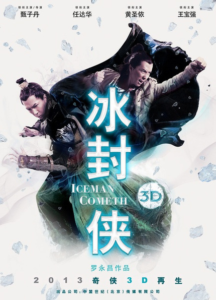 Photo Gallery for Donnie Yen's ICEMAN COMETH 3D