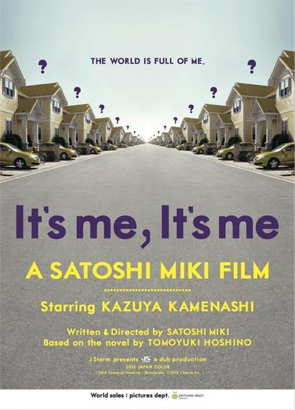 Japan Cuts 2013 Review: IT'S ME, IT'S ME, A Surreal Farce On the Nature of Identity