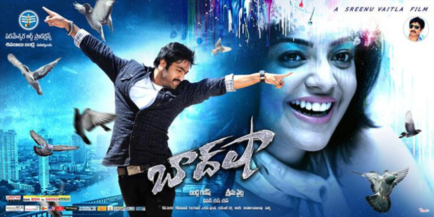 Review: BAADSHAH - Formula, Familiarity, And Fan Service In Telugu Cinema