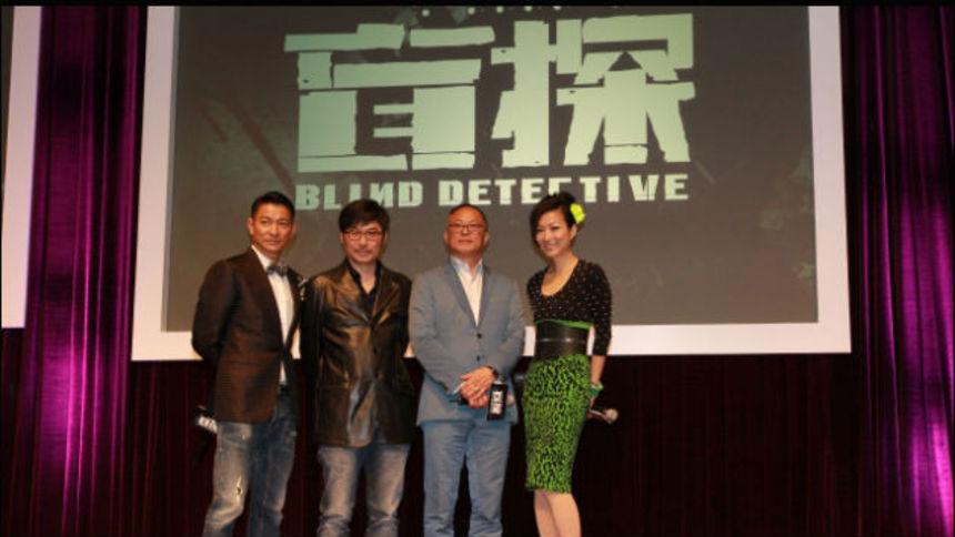 HK Filmart 2013: BLIND DETECTIVE Press Conference