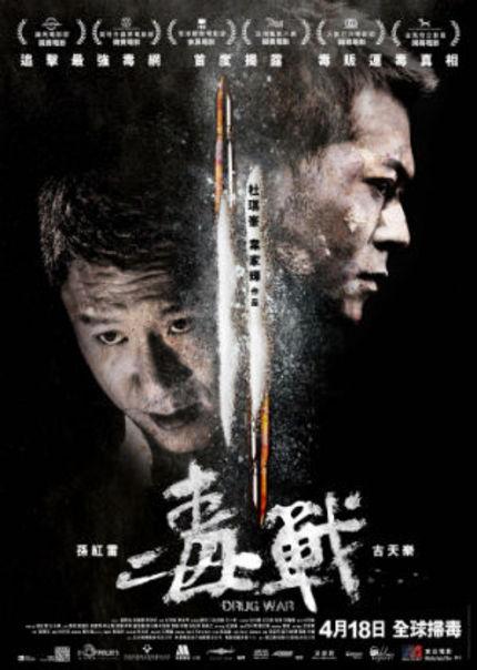 Review: DRUG WAR Supplies High-Octane Entertainment