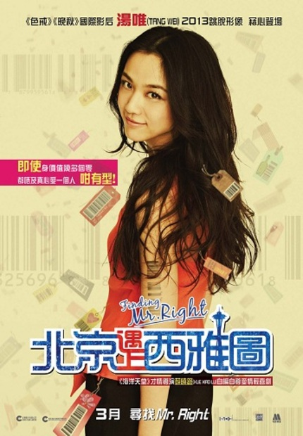 Review: FINDING MR. RIGHT Sees Tang Wei Back In Favour