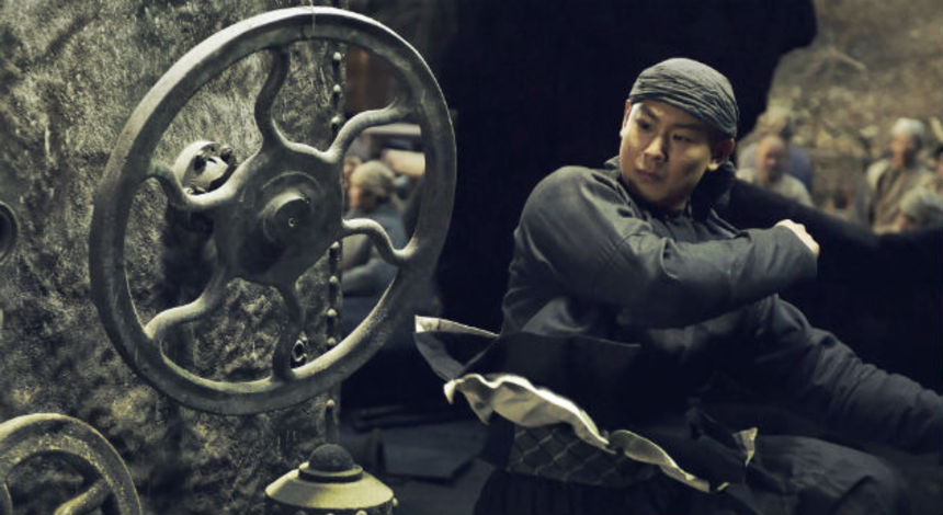 Review: TAI CHI HERO Shifts Up A Gear ... Eventually