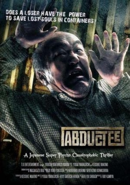 Review: ABDUCTEE Sees Yamaguchi Thinking Outside the Box
