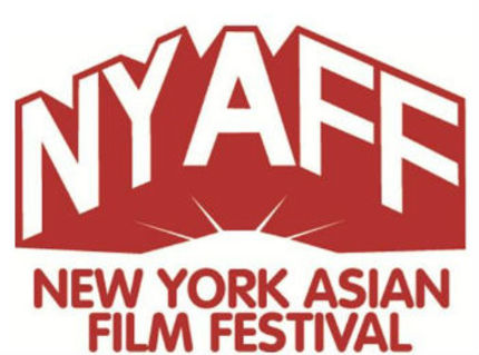 NYAFF Announces Their Full 2013 Line Up!