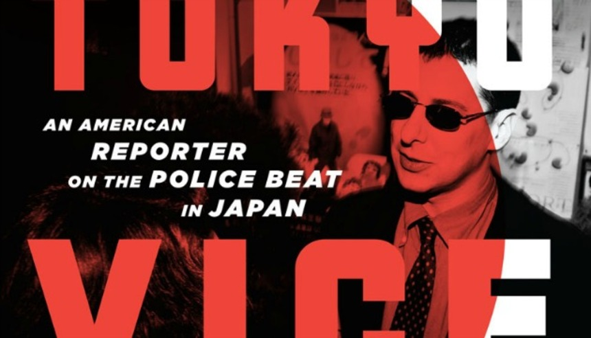 Exclusive: Author Jake Adelstein Dishes Some Dirt On TOKYO VICE Movie