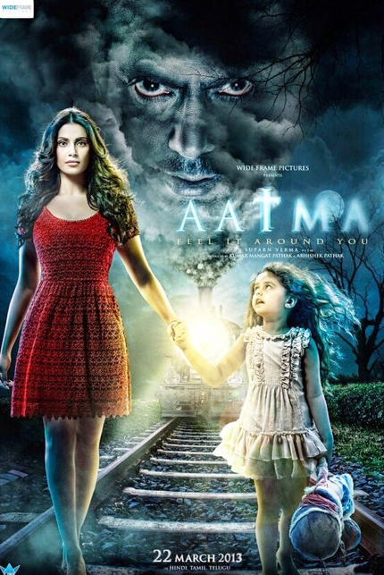 NYIFF 2013 Review: AATMA Gives Even Its Villains A Little Bit Of Soul