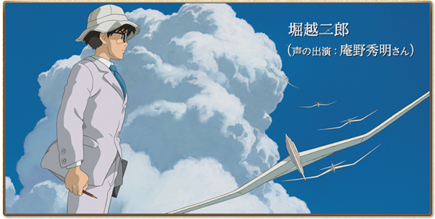 Miyazaki Hayao and EVANGELION Director Anno Hideaki Have Been Collaborating on KAZE TACHINU