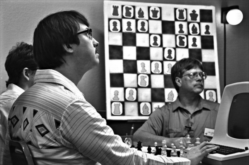 Eureka Acquires COMPUTER CHESS for Masters of Cinema