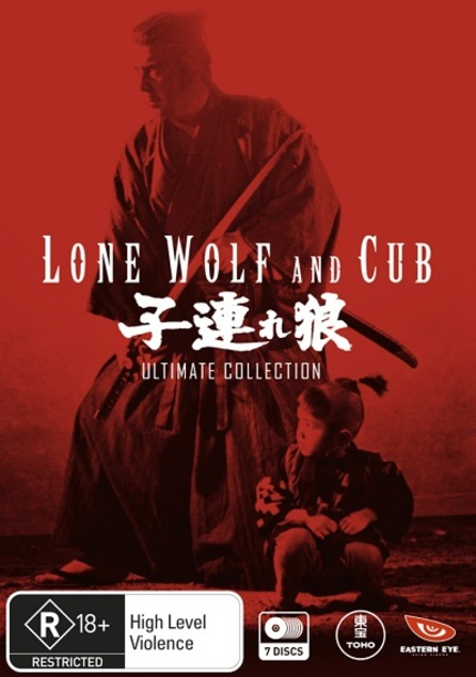 Hey Australia, Win LONE WOLF AND CUB Ultimate Collection DVD Boxset As We Celebrate Toho Month At ScreenAnarchy!