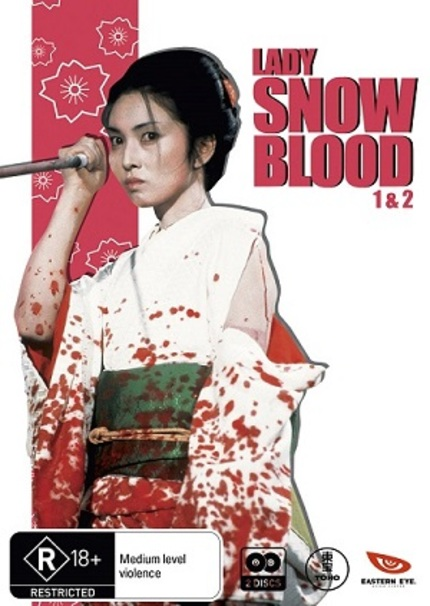 Hey Australia, Slash The Competition And Win A LADY SNOWBLOOD 1 & 2 Boxset As We Celebrate Toho Month At ScreenAnarchy!