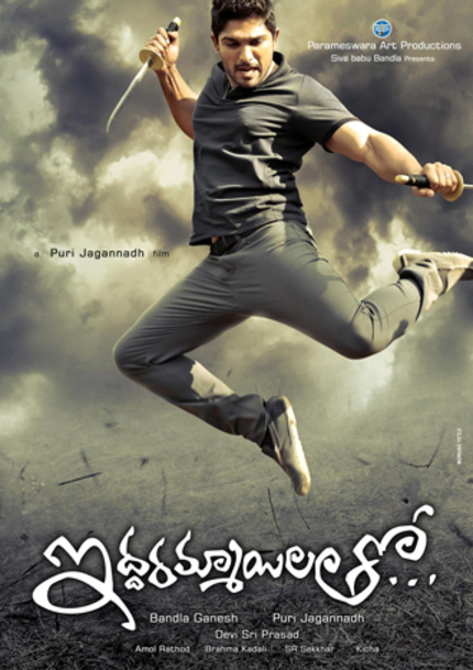 Review: IDDARAMMAYILATHO Delivers Ample Quantities of Ninjas, Action, Dancing & Romance