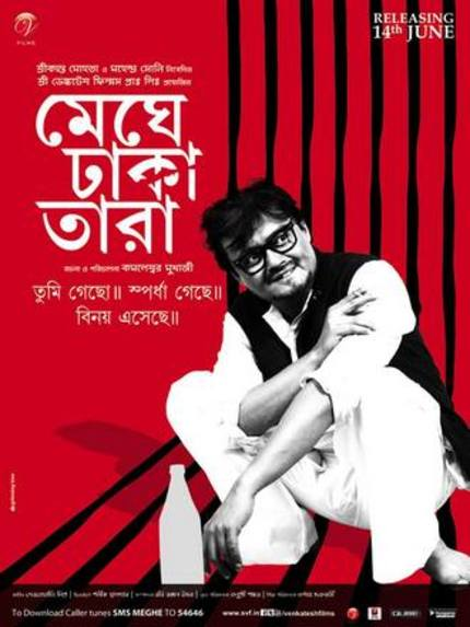Electrifying First Trailer For Dark Bengali Film MEGHE DHAKA TARA