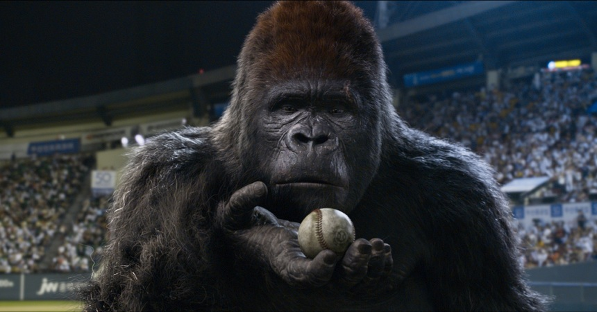 Watch A Gorilla Blast A Home Run In MR. GO Clip