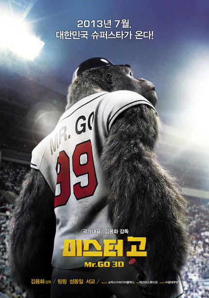 Chinese Trailer For Korean Gorilla Baseball Comedy MR. GO