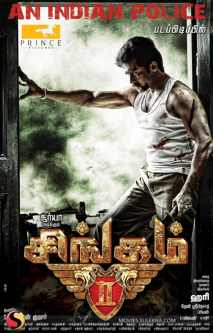 The Lion Roars Again In The First Look For Suriya's SINGAM 2