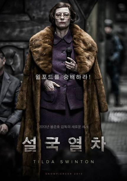 9 New Posters As SNOWPIERCER Approaches! Full Trailer Next?