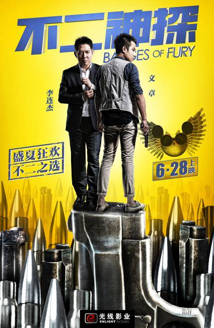 Final Trailer For Action Comedy BADGES OF FURY