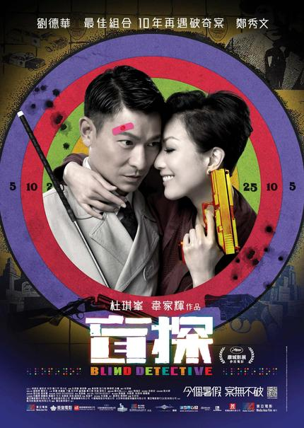 Watch The Second Trailer For Johnnie To's BLIND DETECTIVE