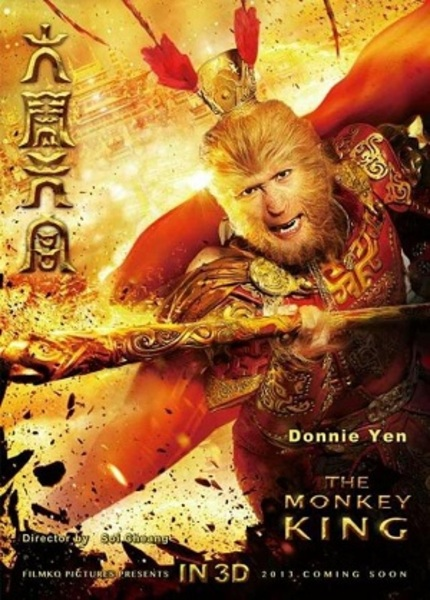 New Trailer For Donnie Yen's THE MONKEY KING Ruled By Special Effects