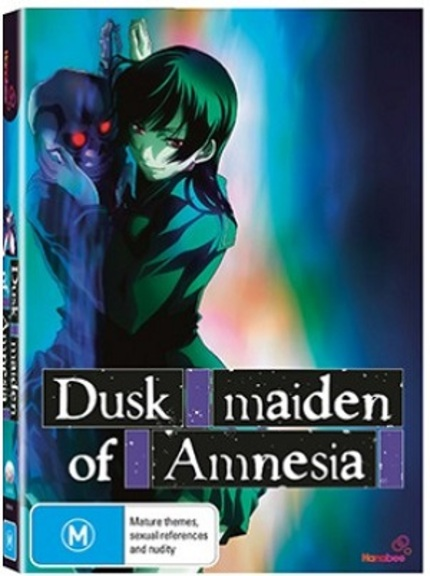 Blu-ray Review: DUSK MAIDEN OF AMNESIA Entertainingly Blends Horror, Comedy and Romance