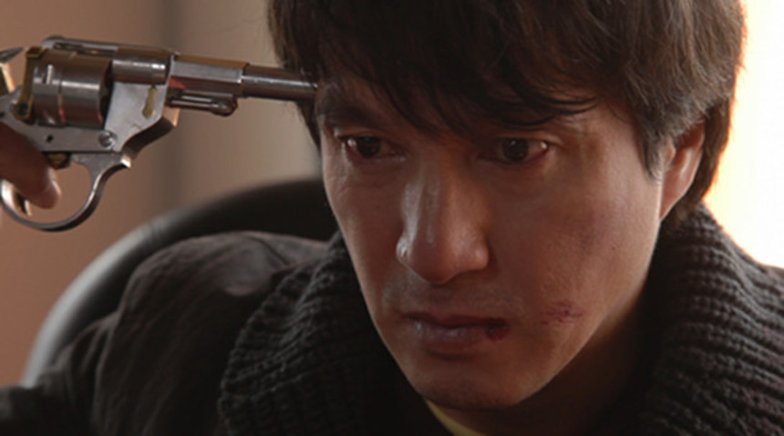 Kim Ki-duk's MOEBIUS Approved for Release Following Cuts