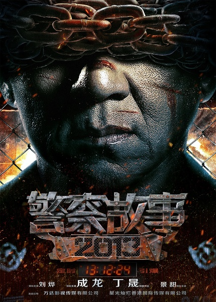 Jackie Chan Gets Gritty In Poster For POLICE STORY 2013