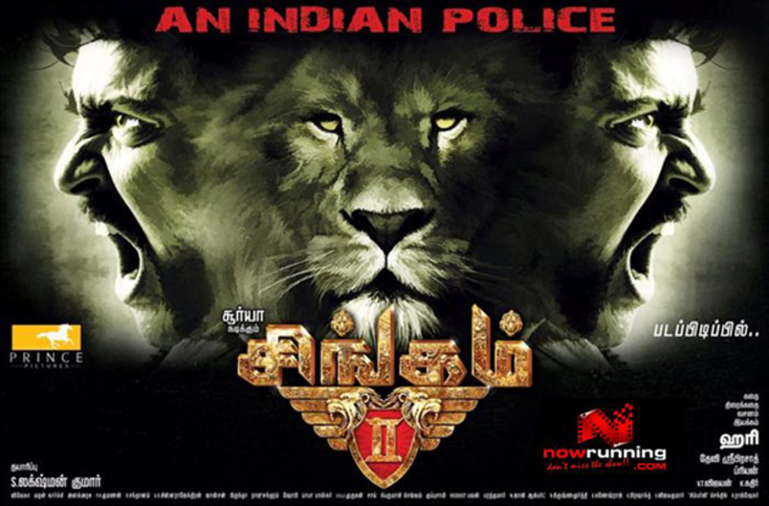 More Disembodied, Context-Free Action & Violence In New SINGAM 2 Teaser