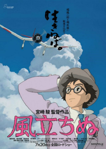 New Poster For THE WIND RISES Offers First Close-up Look At Its Main Character