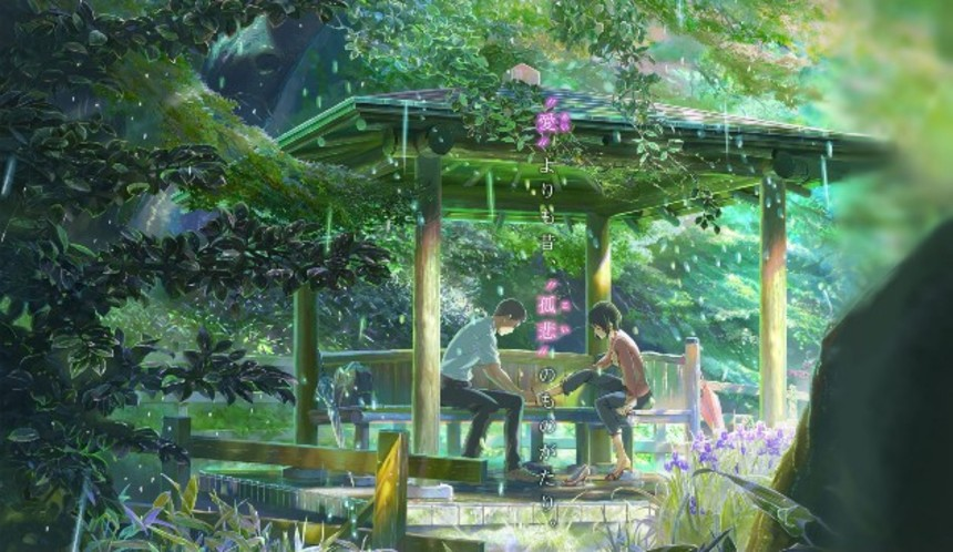 Review: Shinkai Makoto's GARDEN OF WORDS Is Cheesy, But Has Heart