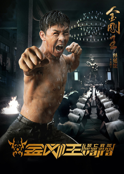 Evil Cults And Killer Kung Fu In Second WRATH OF VAJRA Trailer